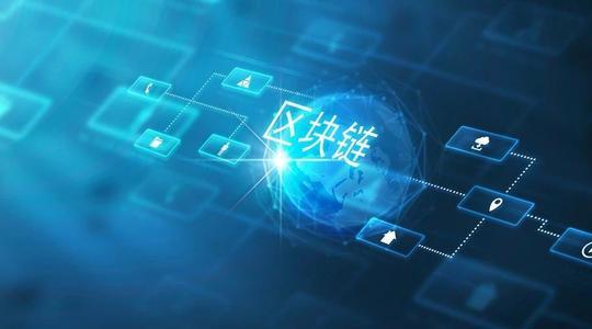 区块链软件大全_区块链软件合集_区块链软件排行榜