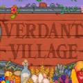 青翠的村庄