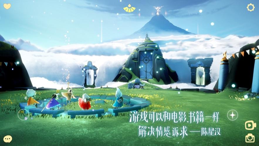 网易Sky光遇官网安卓公测版下载图片2