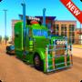 美国卡车模拟器2020