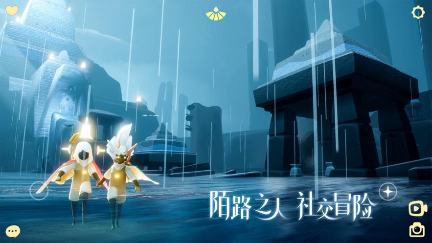 网易Sky光遇官网安卓公测版下载图片1