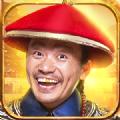 王宝强代言的升官游戏