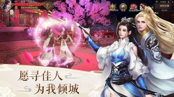 幻梦游仙之青云诀手游官网版图片1