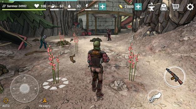 黑暗之日僵尸生存游戏官方版(Dark Days Zombie Survival) v1.5.10