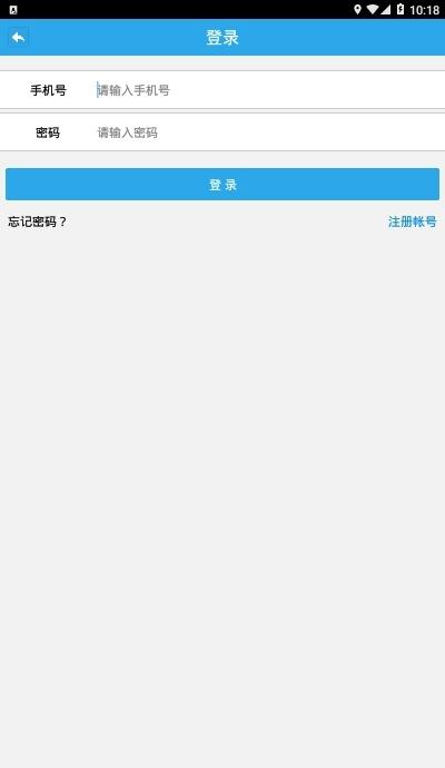 四川公安交警学法减分app官方版图片2