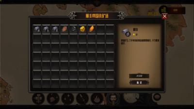炼器师游戏安卓版图片1