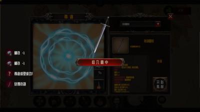炼器师游戏图3