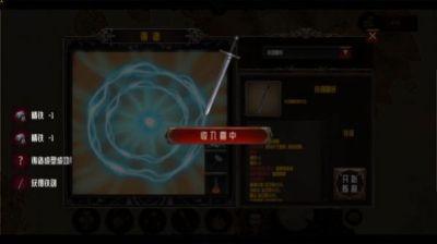 炼器师模拟器游戏图1