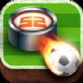 粉碎足球游戏安卓版 v0.3.4
