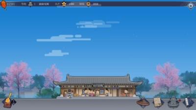 客栈江湖游戏图3