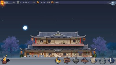 客栈江湖游戏图2