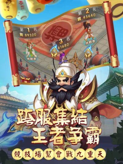 妖怪之卷王者版手游最新版图片1
