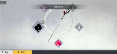 解神者X2宝石怎么用?使用条件及方法介绍图片3