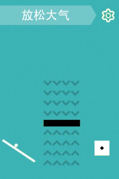 白豆运输线游戏图2