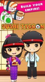 东京寿司餐厅游戏图3