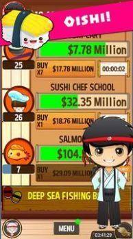 东京寿司餐厅游戏图1