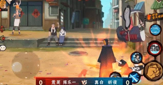 火影忍者手游极致组队战怎么玩?2v2忍者选择推荐[多图]