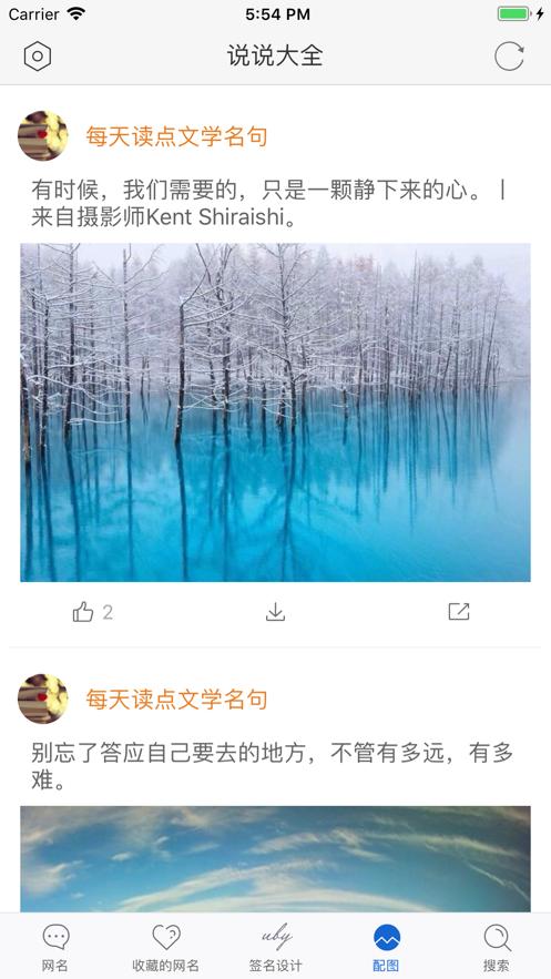 林有有许幻山
