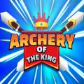 国王的射箭术游戏中文版 1.0