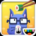 托卡小厨房寿司2游戏免费版 v1.1.1