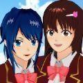 樱花校园模拟器秋季校服更新中文最新版 v1.038.77