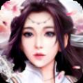 苍天帝剑手游官方版 v1.0
