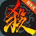 三国杀移动版3.8.7版本官方最新版 v3.8.7