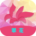 小花短视频app安卓版 v1.0