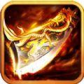 皇城传说手游官方版 v1.0.28236