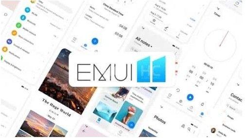华为EMUI11怎么升级?EMUI11升级更新方法[多图]图片1