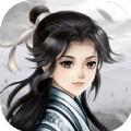 刀剑武林手游官方版 v1.0