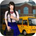 女大学生模拟器游戏下载