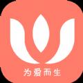 小优app为爱而生2021最新版下载
