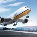 航空公司指挥官1.3.6破解版无限金币 v1.3.8
