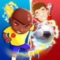 决战世界杯游戏最新版 v1.0