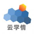 云学情阅卷app官方版 v1.0.0
