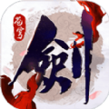剑天苍穹手游官方版 v1.0