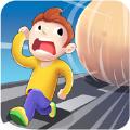 滚雪球挑战赛游戏安卓版 v1.0