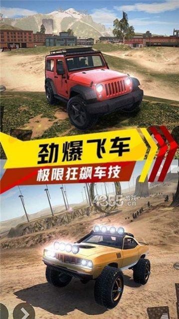 急速赛车终极狂飙游戏图3