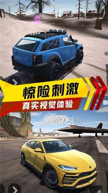 急速赛车终极狂飙游戏图1