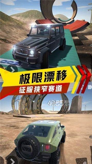 急速赛车终极狂飙游戏安卓版图片1