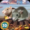 老鼠模拟器3D中文最新版 v1.1.1