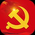 昌都智慧党建app官方版 v1.0
