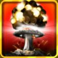 核弹模拟器无限核弹中文破解版 v1.2