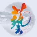 北京艺术高校图书馆专业委员会