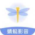 蜻蜓影音app