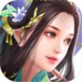戮剑斩仙手游官方版 v1.0