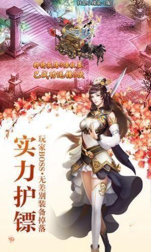 仙道灵剑传说手游官方版图片1