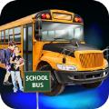 校车司机3D模拟器游戏