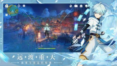 元神游戏官网图3